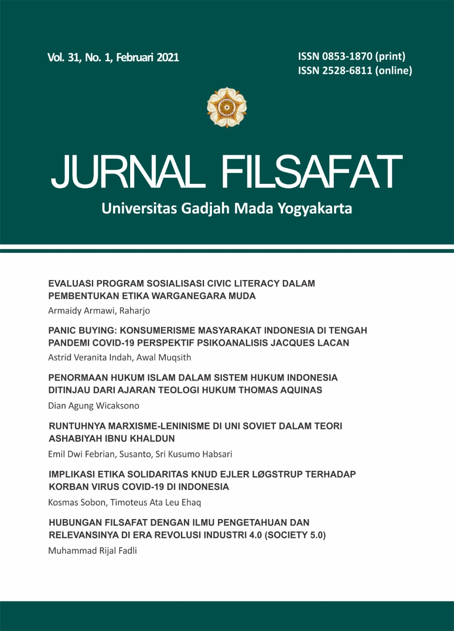 Jurnal Online Universitas Gadjah Mada